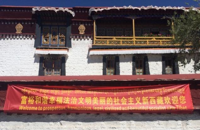 Tibet sign